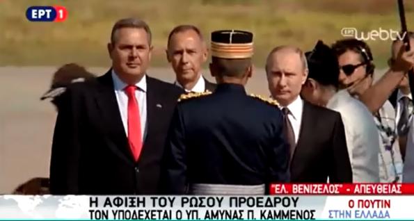 panos-kammenos-vladimir-putin-tsipras- (2)