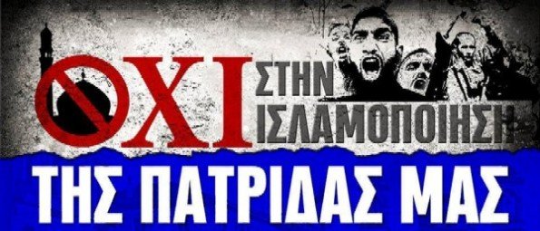 stop-islam-greece