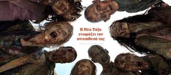 walking-dead-nwo