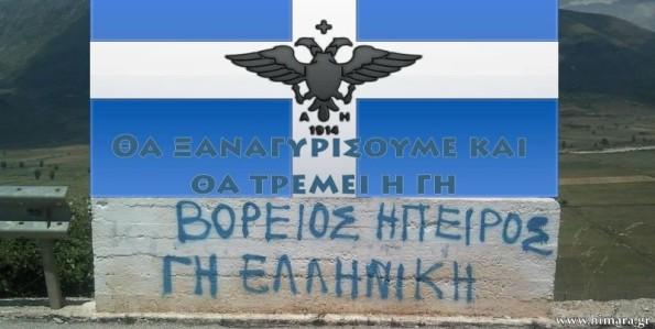 b2ap3_large_bh-gi-ellinikh