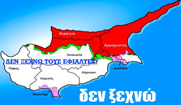 cyprus-divided-big