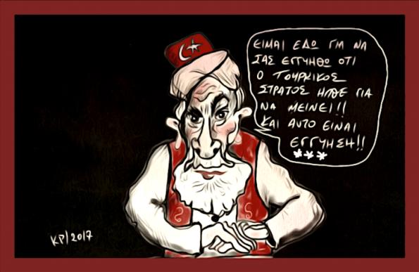 turkey-attilas01-gkoumas